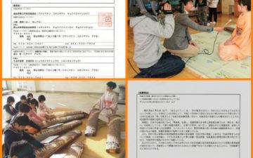 箏体験授業を行う佳寿美会の渡部佳奈子取材を受けている